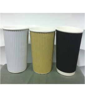 20oz Corrugated Cups - Carton of 1000